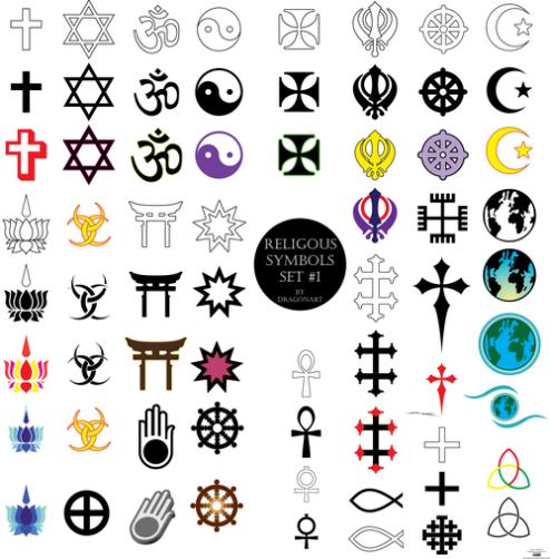 Religious Symbols Vector Set #1 | DragonArtz Designs (we ...